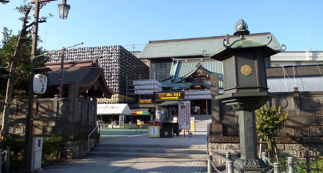Fukagawa-Fudou