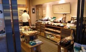 Tsubakiya