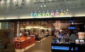Tokyo me +