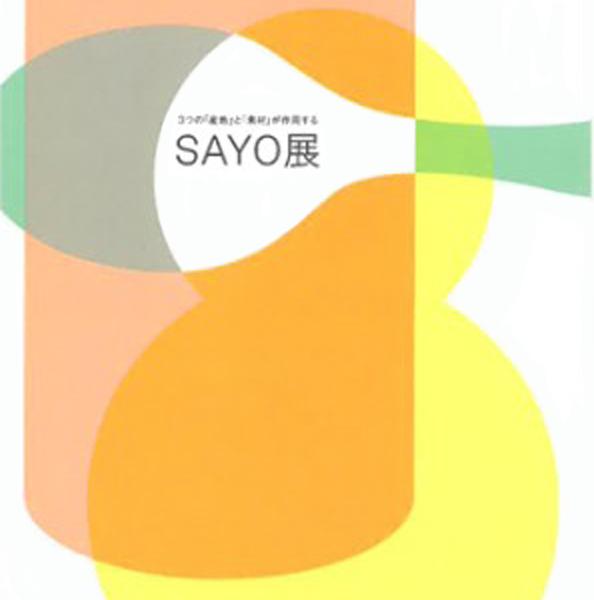 SAYO-Ten