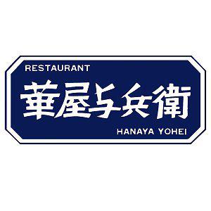 Hanayayohei
