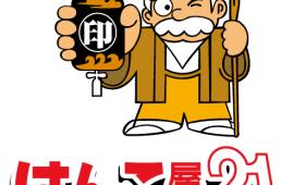 Hankoyasan21