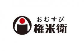 Omusubi Gonbei