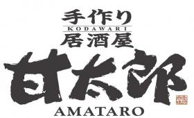 Amataro