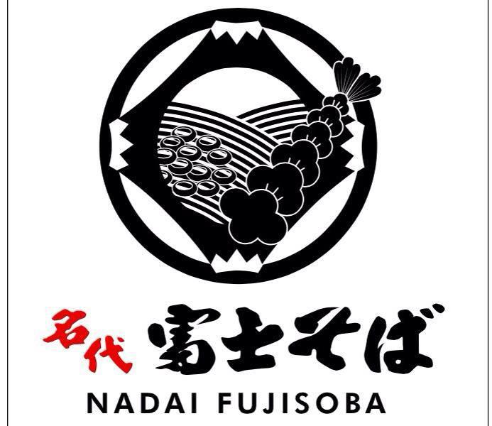 Nadai Fuji Soba