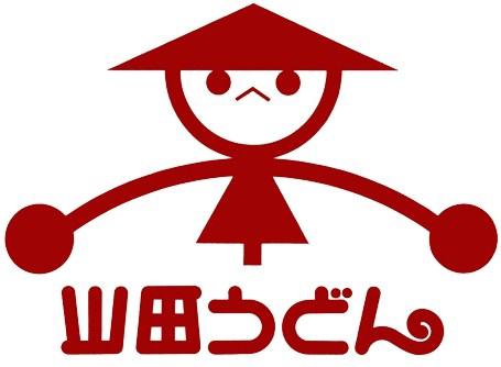 Yamada udon