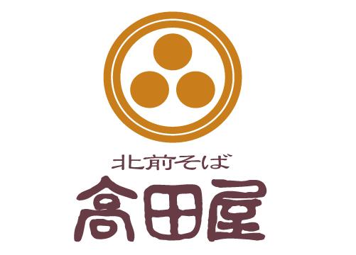 Takadaya