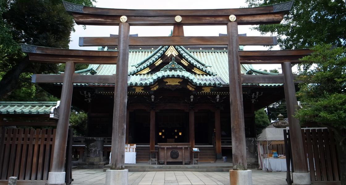 Ushijima Jinja
